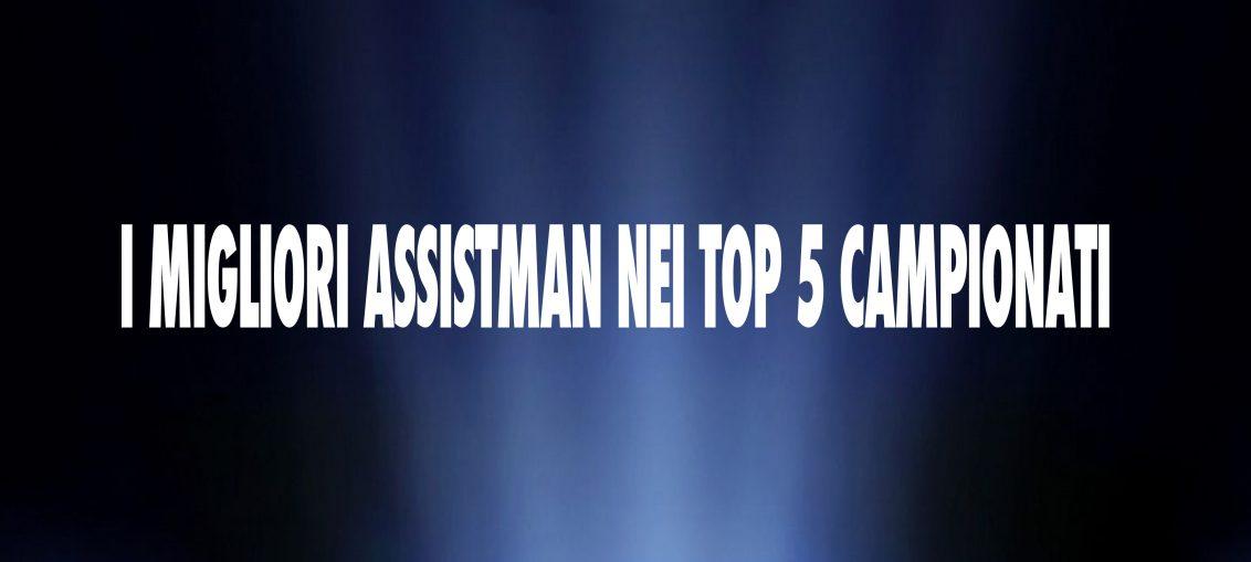 Classifica assistman